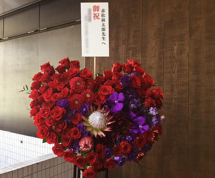 パークハイアット東京 赤松林太郎様のアルバムリリースパーティーハートスタンド花