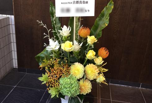 南青山 株式会社FILM様の誕生日祝い花