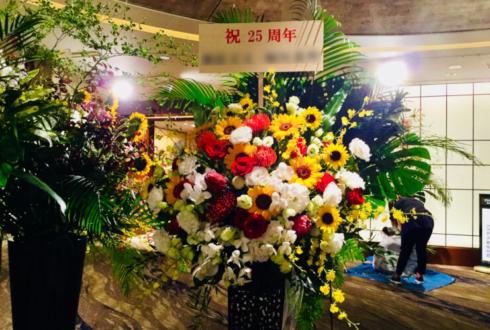 ANAインターコンチネンタルホテル東京 二ツ森司ダンススクール様の25周年記念晩餐会アイアンスタンド花