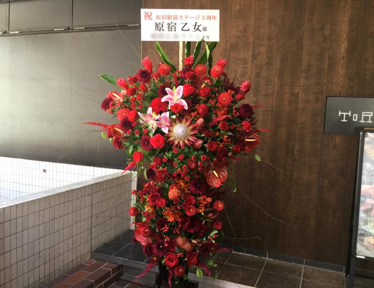 原宿クエストホール 原宿乙女様の3周年&ライブ公演祝いスタンド花2段