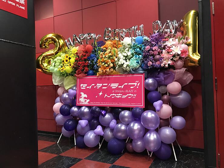 新宿BLAZE チームしゃちほこ 大黒柚姫様の生誕祭イベント5基連結バルーンスタンド花