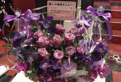 新宿BLAZE チームしゃちほこ 大黒柚姫様の生誕祭イベント祝い花