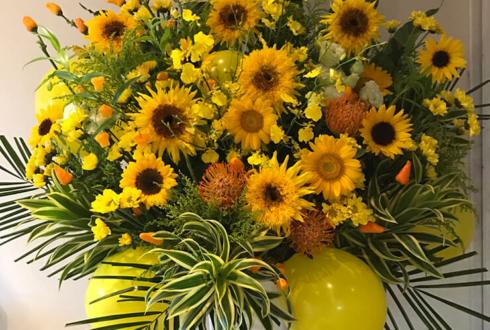 北千住 ガールズバーRireVie様の4周年祝いスタンド花