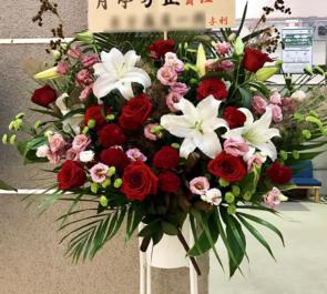 シアター1010 月亭方正様の10周年記念独演会スタンド花