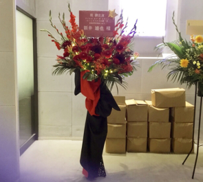 ZeppDivercityTokyo 新井雄也様の舞台出演祝いスタンド花