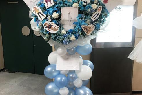 日本武道館 天月-あまつき-様のワンマンライブ水色ハートスタンド花