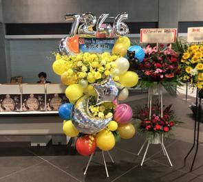 東京国際フォーラム 夏代孝明様のライブ公演祝いバルーンスタンド花