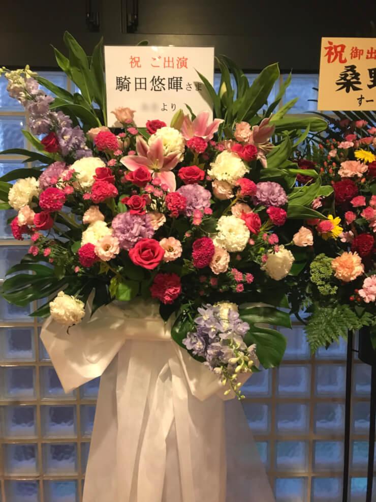 シアターグリーンBIG TREE THEATER 騎田悠暉様の舞台出演祝いスタンド花
