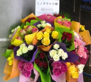 TSUTAYA O-EAST ミノタウロス様のミノロック3 花束スタンド花