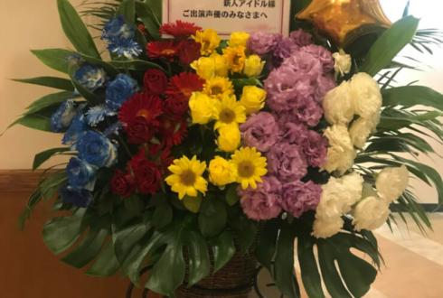 よみうりホール 『Readyyy!』ゴー☆ルドステージ Vol.5 コーンスタンド花