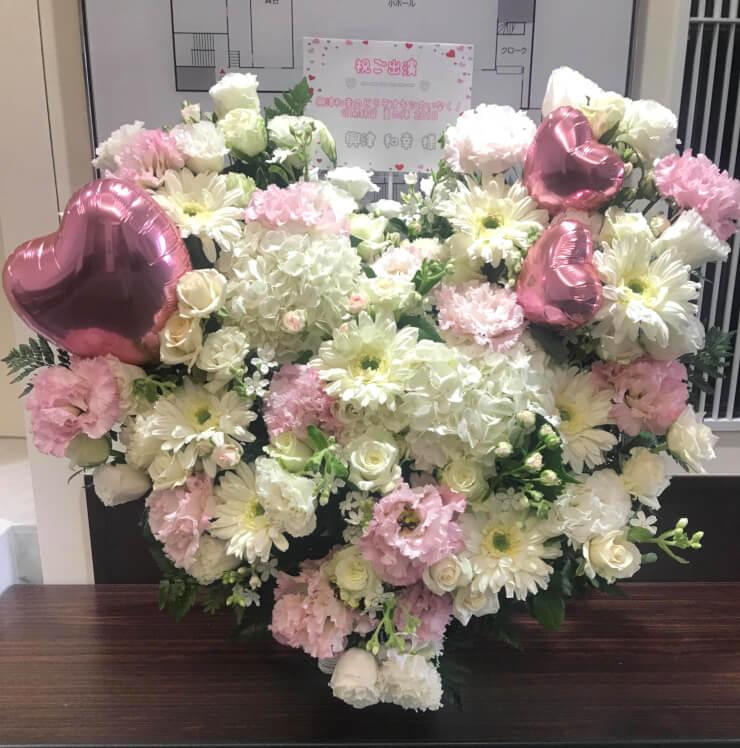 サンパール荒川 興津和幸様の番組公開録音祝い花