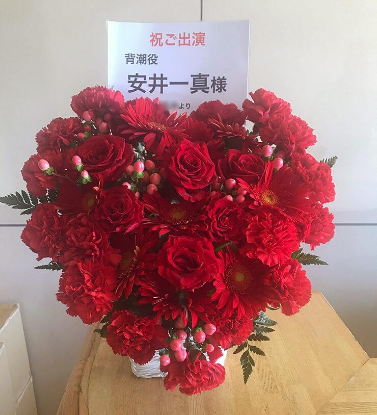 ボートレース江戸川 安井一真様の上映会イベント祝い花