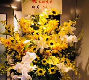 上野Lucia 玲美様の誕生日祝いスタンド花2段