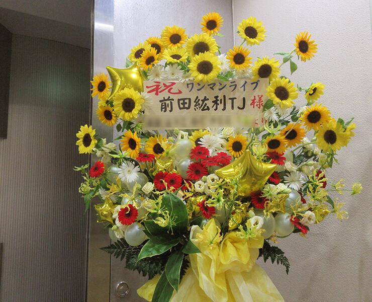 吉祥寺CLUB SEATA 前田紘利TJ様のライブ公演祝いスタンド花