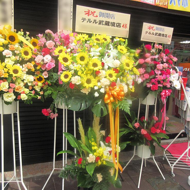 武蔵境 テルル武蔵野店様の開店祝いスタンド花2段