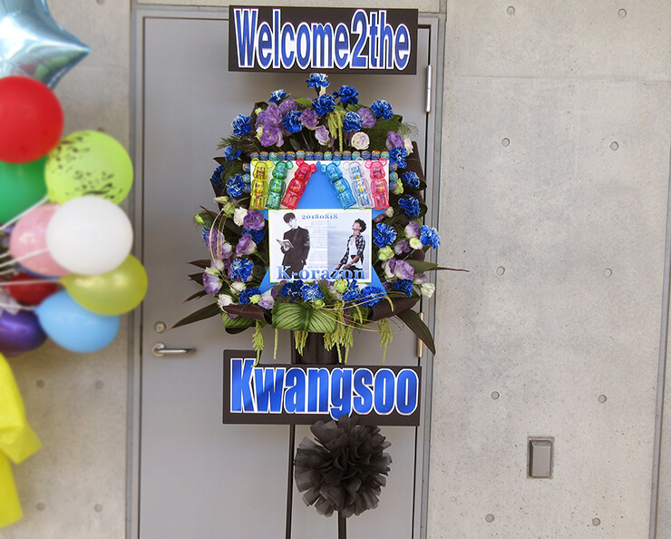 武蔵野の森総合スポーツプラザ グァンス様のファンミーティング祝いスタンド花