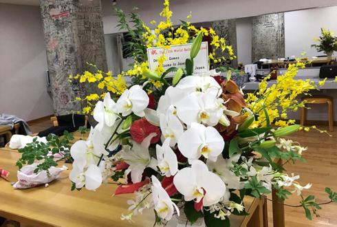 東京文化会館 マルセロ・ゴメス様のバレエ公演祝い花