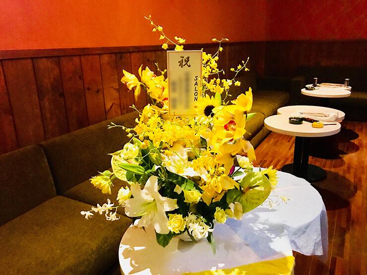 六本木 salon様の開店祝い花