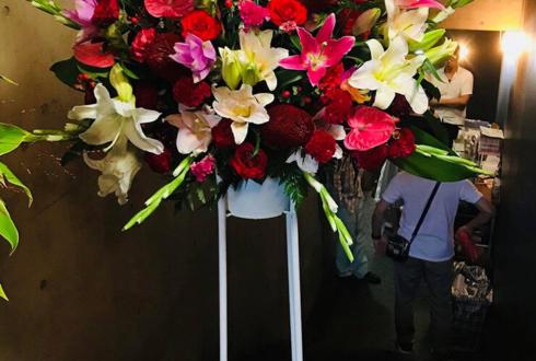 花まる学習会王子小劇場 福永莉子様の舞台出演祝いスタンド花