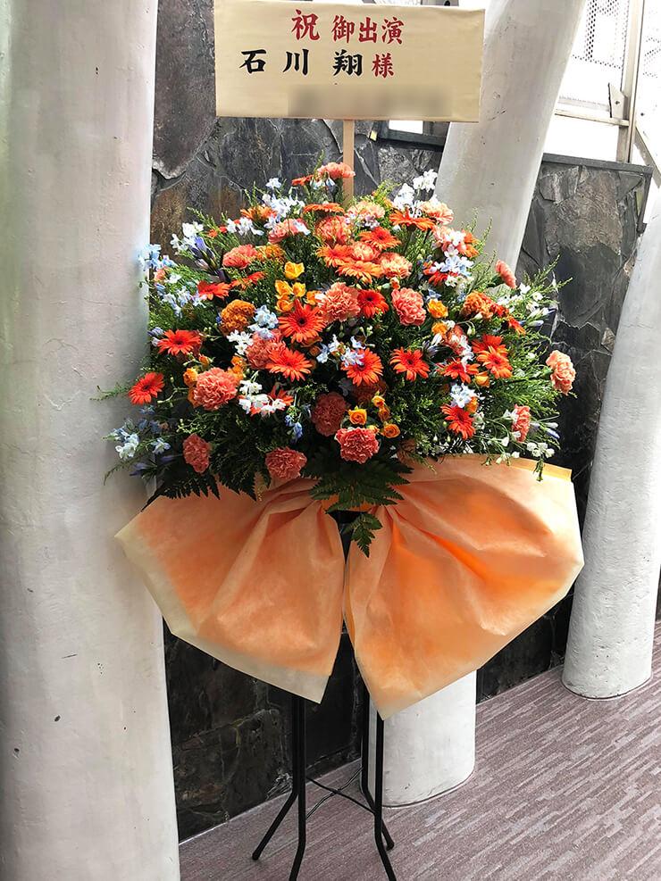 BASEMENT MONSTAR王子 石川翔様の舞台出演祝いスタンド花