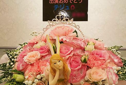 三越劇場 テジュ様の「夏の夜の夢」2018出演祝い花
