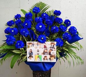 幕張メッセ けやき坂46(ひらがなけやき) 金村美玖様の握手会祝いアイアンスタンド花