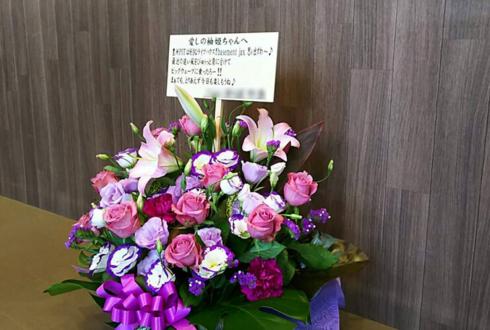 豊洲PIT チームしゃちほこ 大黒柚姫様のライブ楽屋花
