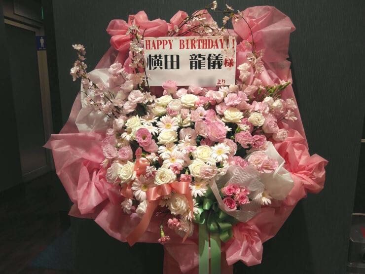 北沢タウンホール 横田龍儀様のバースデーイベント花束風スタンド花