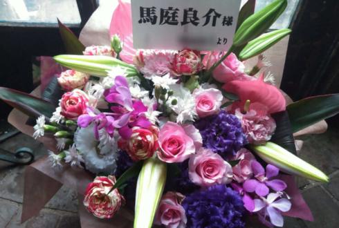 シアターグリーン BIG TREE THEATER 馬庭良介様の舞台出演祝い花
