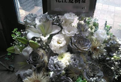 一ツ橋ホール 花江夏樹様の「東京喰種:re」キャスト出演イベント祝い花