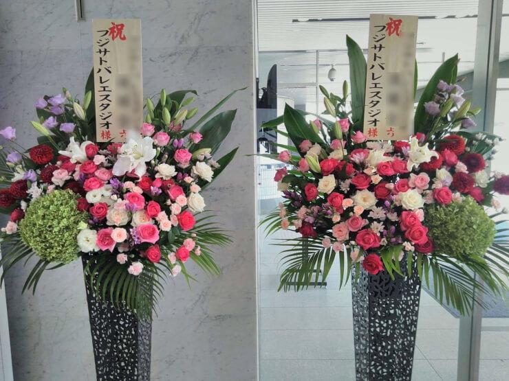 練馬文化センター フジサトバレエスタジオ様のバレエ公演祝いスタンド花