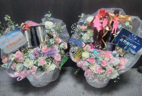 ZeppDiverCityTokyo 吉野裕行様のライブ公演祝い花