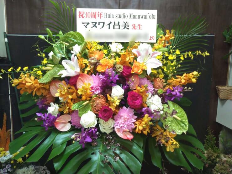 練馬文化センター マヌワイ昌美様のフラダンス公演祝いコーンスタンド花