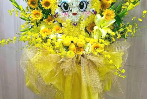 東京芸術劇場 美輪明宏様のコンサート公演祝い「みわちゃま」モチーフデコスタンド花