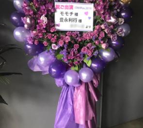 マイナビBLITZ赤坂 MOMOCHI役 豊永利行様のCR69Fes.2018「Dead or Alive」ハートスタンド花