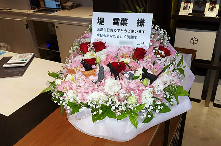 THE AKIHABARA CONTAiNER A応P 堤雪菜様の生誕祭イベント祝い花