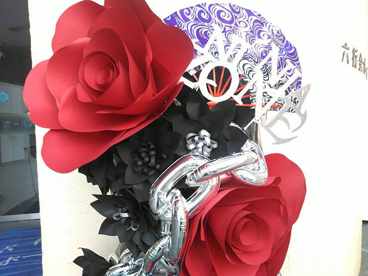 六行会ホ-ル 青木一馬様の舞台「KOICHI SAKAMOTO'S NINJA ZONE」出演祝いスタンド花