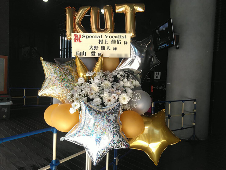 TSUTAYA O-EAST 大野雄大様&向山毅様&村上佳佑様のSpecial Vocalist 2018 バルーンスタンド花