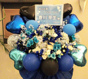 六行会ホ-ル 春川芽生様の舞台「KOICHI SAKAMOTO'S NINJA ZONE」バルーンスタンド花