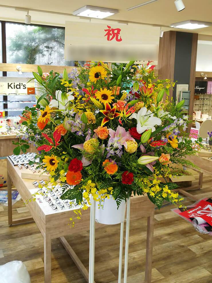 荒川区 開店祝いスタンド花