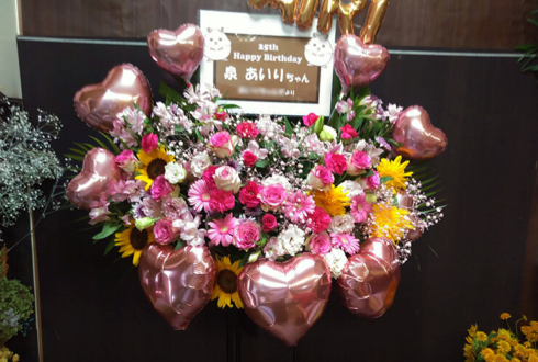 表参道GROUND 東京CuteCute 泉あいり様の生誕祭スタンド花