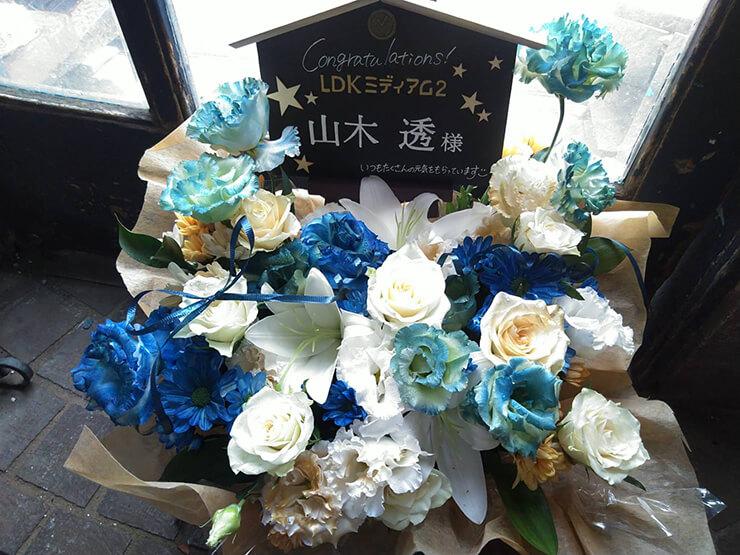 萬劇場 山木透様の舞台出演祝い花