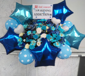 新宿ReNY ADDICTION様の2ndコンサート公演祝いバルーンスタンド花