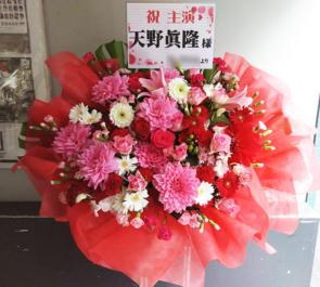 シアターグリーン BOX in BOX THEATER 天野眞隆様の主演舞台『ダイコウシン』公演祝いスタンド花