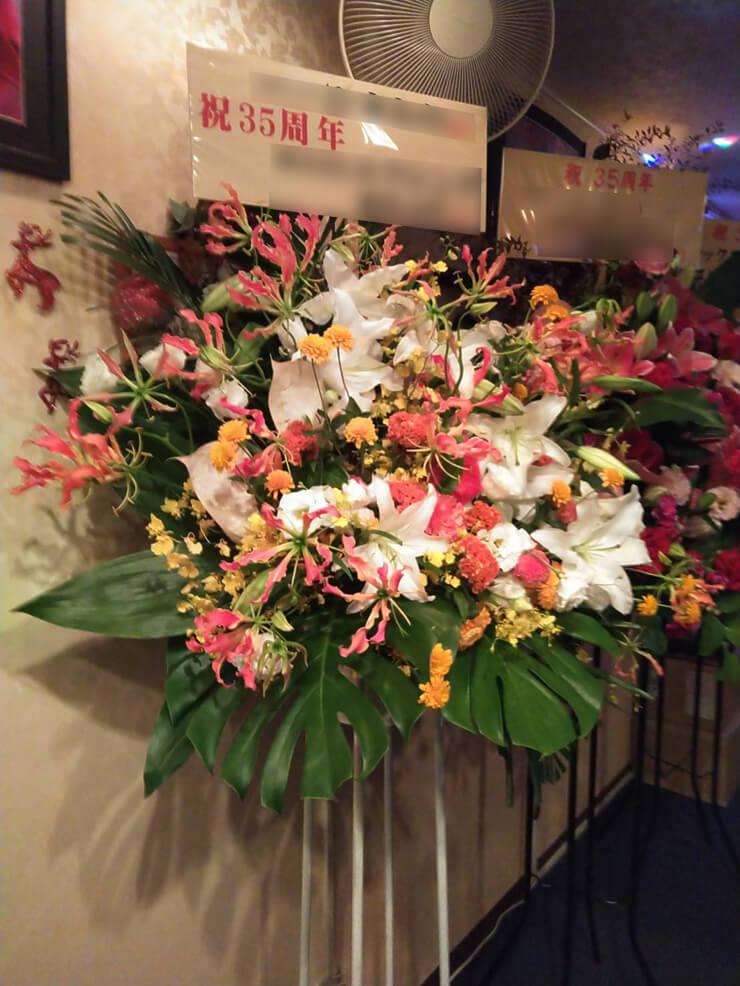 練馬 飲食店様の35周年祝いスタンド花