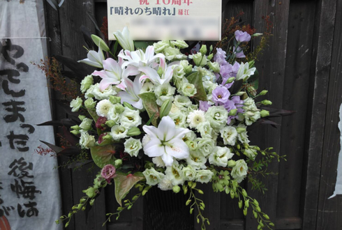 練馬 晴れのち晴れ様の10周年祝いスタンド花