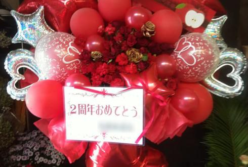 新宿liveFREAK シノン様のライブ公演祝いバルーンスタンド花