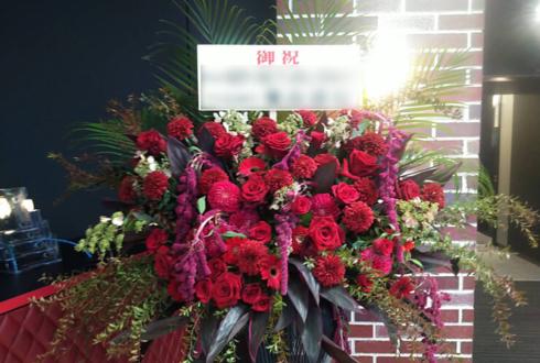 西品川 セガサミーホールディングス様の「TUNNEL TOKYO」オープニングセレモニーパーティー祝いスタンド花