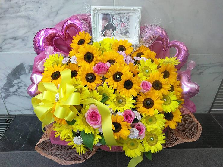 大塚ドリームシアター 大久保有馬様のイベント祝い花