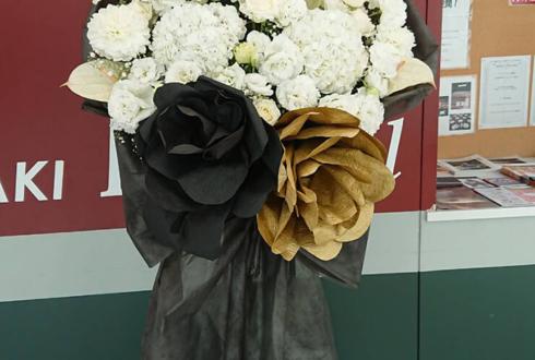 ラゾーナ川崎プラザソル 船木政秀様の舞台『Hamlet SC』出演祝いスタンド花